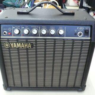 【店頭取引のみ】YAMAHA ギターアンプ F-20