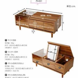 【ネット決済】LOWYAドレッサー ローテーブル 化粧台