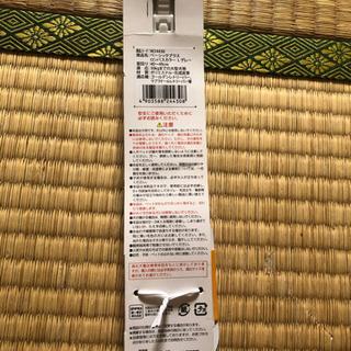 ペティオ社 大型犬用 首輪 − 岐阜県