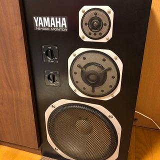 ヤマハスピーカー NS-1000