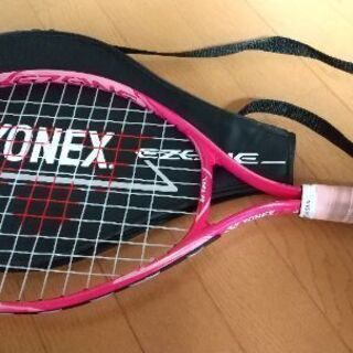 ジュニアテニス硬式ラケット23インチ