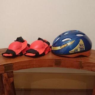 【価格据置‼️】幼児用ヘルメット  自転車 肘膝当てセット