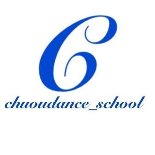 中央ダンススクール