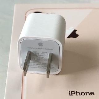 iPhone純正 USB電源アダプタ  プラグ コンセント接続