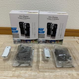 【引き渡し予定者様決定】ミニデジタルビデオカメラ ホワイト 2個セット