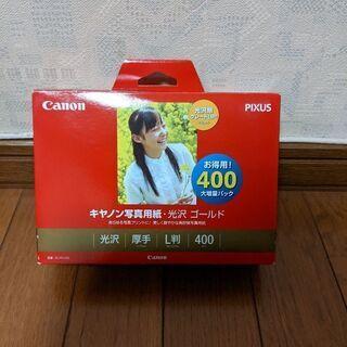 CANON PIXUS 写真用紙(A4・L版)、名刺用紙
