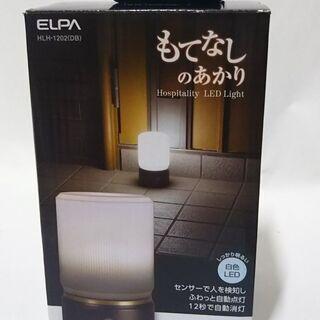 【電池付】人勧センサー付LEDライト【美品】