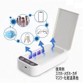 スマホ 充電器 アロマ機能付き 急速充電 消費電力 10W#滅菌...
