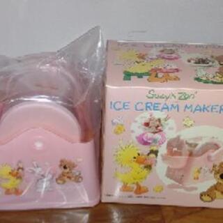 アイスクリーム器の画像