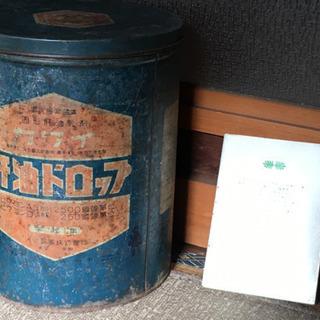古い大きな空き缶(昭和時代)