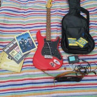 ギター 部品取り