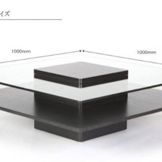 【ネット決済】アルモニア Armonia センターテーブル