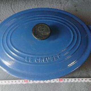 お値下げ中 LE CREUSET25cm鍋