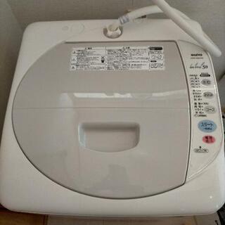 【あげます】SANYO洗濯機ASW-A50V