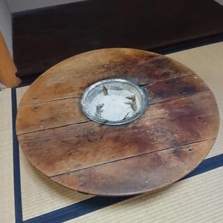 【ネット決済】【値下げしました】火鉢付テーブル