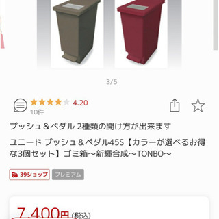 プッシュ&ペダル 2種類の開け方ができるゴミ箱です(ワインレッド)