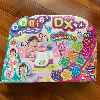 【ネット決済・配送可】ウニーズ おもちゃ