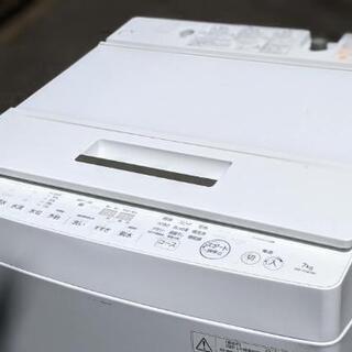 2017年製品 東芝 全自動洗濯機ザブーン7kg