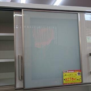 (長期在庫のため値下げしました¥32,780→¥29,800)ニトリ 2面レンジボード 高く買取るゾウ八幡東店 - 北九州市