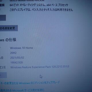 値下げ【5/2(日) 最新アップデート済】エイサー ノートパソコ...