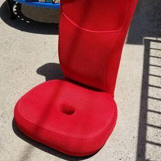 ほぼ新品の座椅子になります
