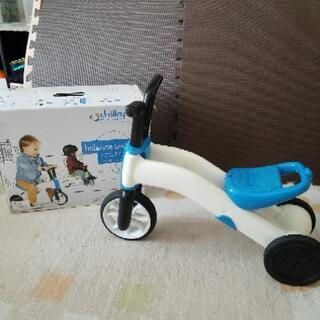 バランストレーナー三輪車