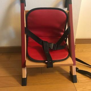 ハンディシット 子ども用椅子