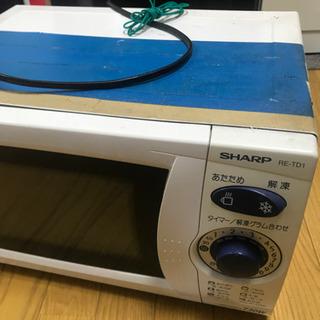 【ネット決済】SHARP電子レンジ2007年製