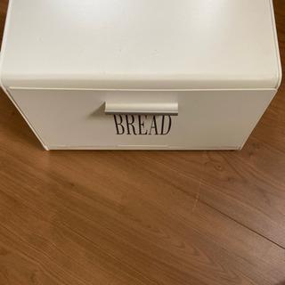 ブレットボックス(調味料入れ)