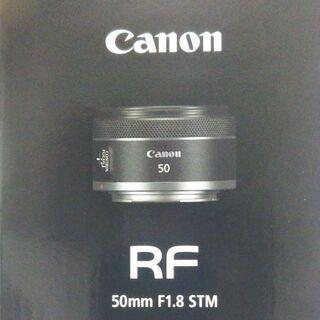 Canon RF50mm STM
