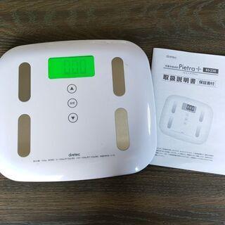 体組織計測機能付き体重計 Pietra+ BS-238