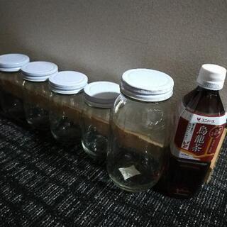 保存瓶 5個まとめて