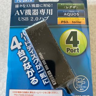 I・O DATA USBハブ