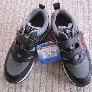 【ネット決済・配送可】安全靴 スニーカータイプ 新品未使用