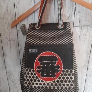 職人道楽 一番 刺子 道具袋 ハンドバッグ