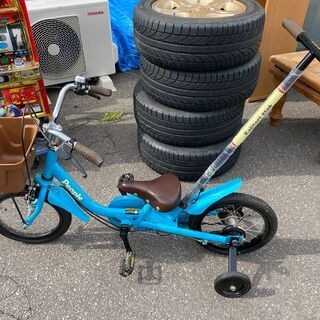【People(ピープル)】子供用自転車 いきなり自転車 かじと...