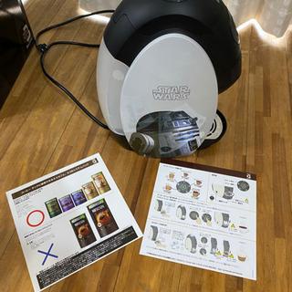 【ネット決済】ネスカフェ バリスタ コーヒーメーカー