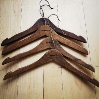 木製ハンガー 4本