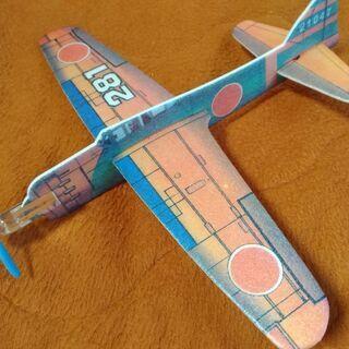 室内遊び可「ソフトグライダー」飛行機