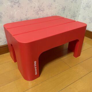【1,627円→500円で!】赤いステップ台【踏み台昇降にも】