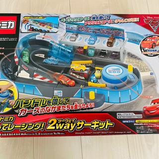 【ネット決済】トミカ カーズ まわしてレーシング 2wayサーキット