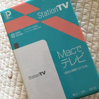 【ネット決済】Mac用 TV(お値下げしました)