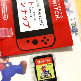 【ネット決済】【締め切り間近!】Nintendo Switch ...