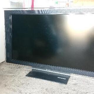 決まりました。SONY(ソニー) 液晶テレビ 46インチ