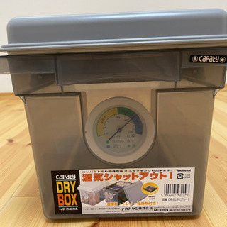ナカバヤシ キャパティ ドライボックス 防湿庫 カメラ保管 8L