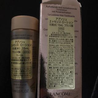 値引きLancôme  ROSE80 化粧水 15ml