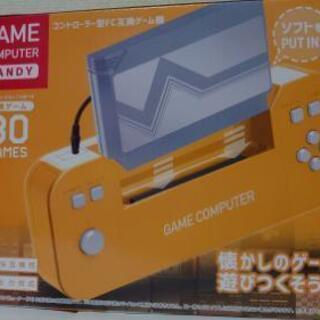ゲームコンピューターハンディ
