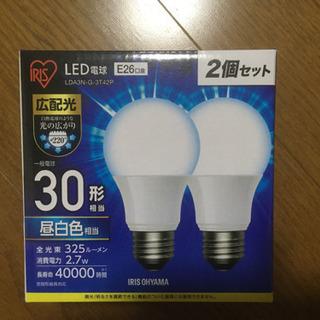 LED電球❗️