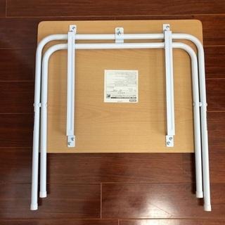 ニトリ折りたたみ式ローテーブル