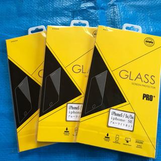 ②iPhoneSE&5 glassフィルム